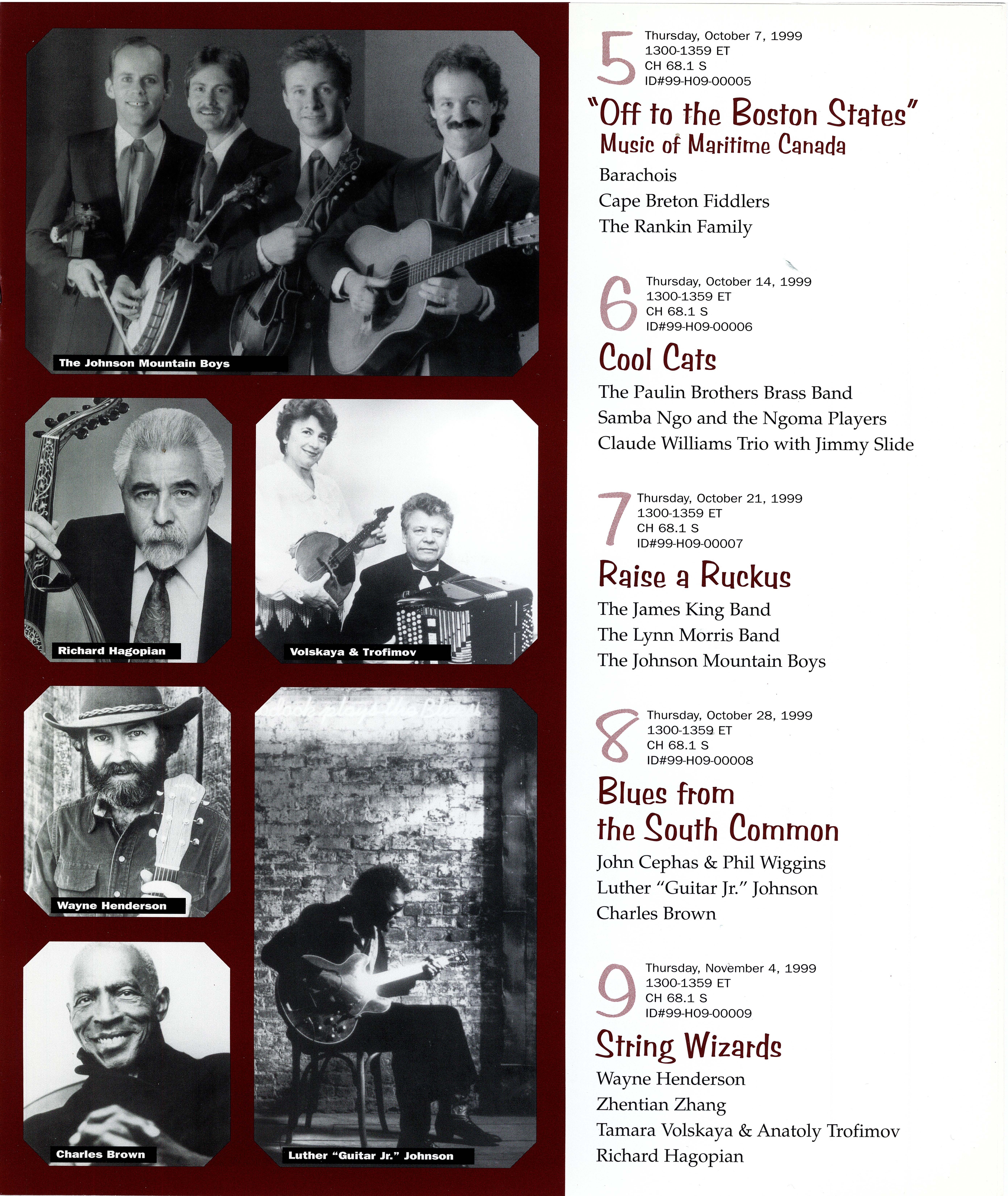 LFF_WDUQ-Radio-brochure_Page_5